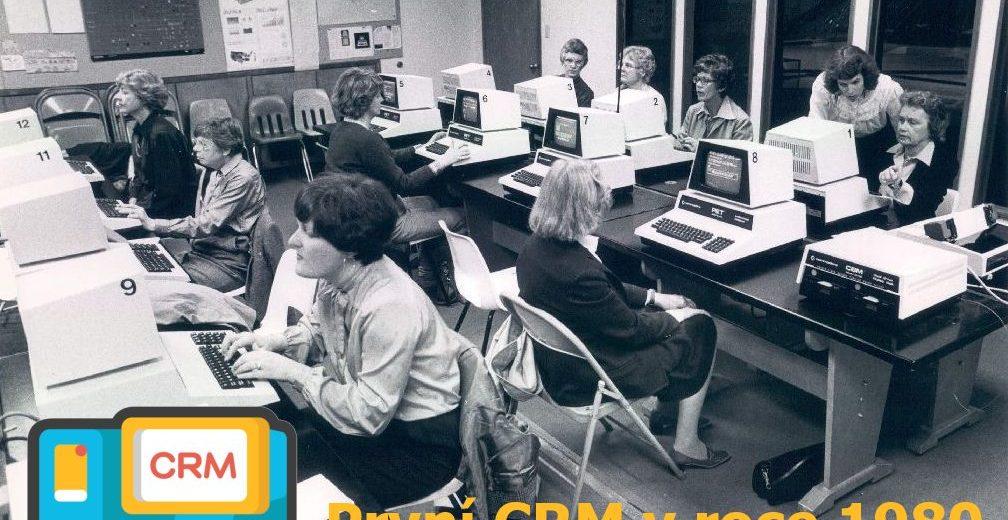 CRM v roce 1980
